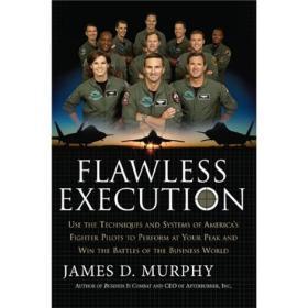 Flawless Execution[零缺陷执行力]