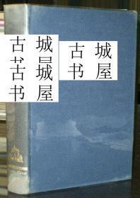 古籍《奥哈拉的小说洛克伍德》165年出版,精装