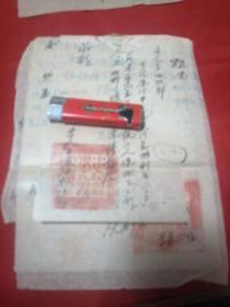 中国人民解放军第十九军转业干部工作介绍信4份