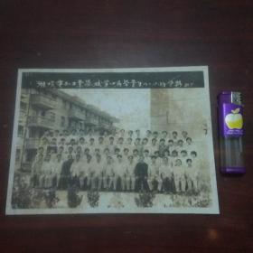 老照片:淮阴电子工业学校第四届毕业生82(2)班合影(1985年)