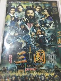 三国 完整版 碟片DVD 高希希导演