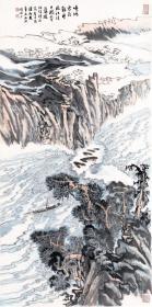 陆俨少 峡坼云霾图。纸本大小69*138.72厘米。宣纸原色微喷印制。按需印制支持退货