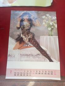 怀旧收藏年挂历单张八 九十年代《影视明星蓝毓莉 》76*34CM