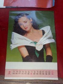 怀旧收藏年挂历单张八 九十年代《影视明星利智 》76*34CM