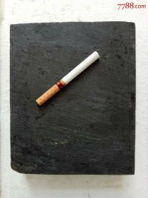 清代木盒砣矶砚砖——特价商品不议价