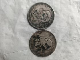 苏维埃老银元