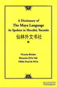 【包邮】A Dictionary Of The Maya Language