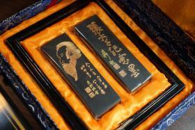 中国名画家古法油烟墨