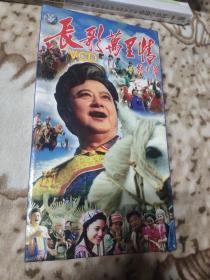 长歌万里情 6碟装VCD