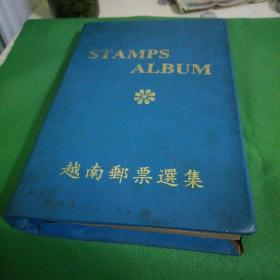 早期越南邮票159张合售