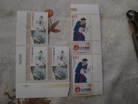 中国印花税票:《十五贯》《太白仙游》共5枚合售