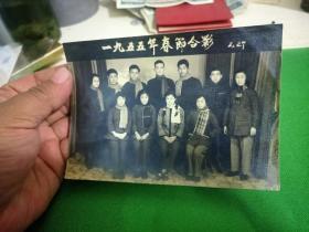 1955年春节合影全家福一张