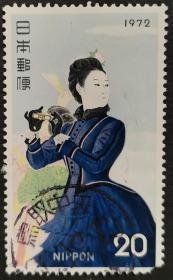 日本信销邮票 「気球扬る」中村岳陵画(樱花目录C609)