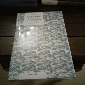 译文经典:人文主义地理学:对于意义的个体追寻(精装)