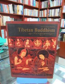 Tibetan buddhism藏传佛教(英文版)一版一印