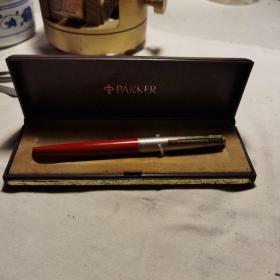 老派克钢笔