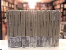 陈寅恪集(16开精装  全13种  共14册  LV)