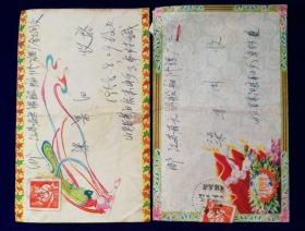 特价五十年代美术实寄封2张共98元包老保真飞天和平鸽图带邮票国营青岛
