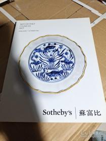 香港苏富比2015年10月秋拍 瓷器 家具 玉器 杂项中国重要艺术品