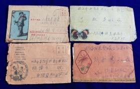 特价五六十年代美术实寄封4张共78元包老保真带邮票大跃进等
