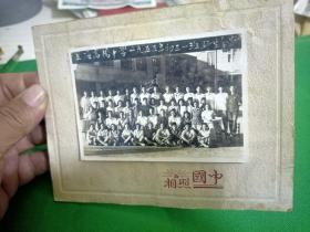 上海高桥中学1955年初三 一班师生合影