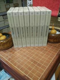 建炎以来系年要录 上海古籍版 平装 全8册 全新塑封原箱装 一版一印