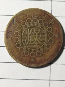 铜元四川铜币五十文大字版三年三花,大字版三花很稀少