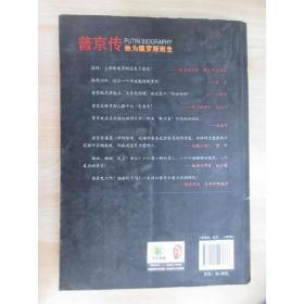 【欢迎代理下单】C郑文阳新世界出版社9787510423666