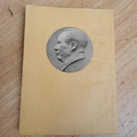 毛泽东选集,全四卷,1951年北京1版1印,如图为准