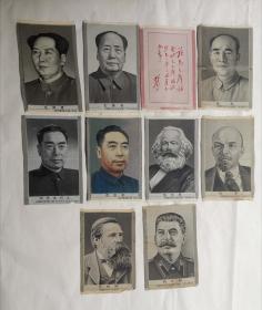 杭州都锦生厂、中国杭州织锦厂、中国杭州东方红丝织厂出品:林彪、马克思、列宁、恩格斯、毛泽东、周恩来、斯大林等丝织像10张