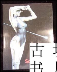 稀缺版 《空山基作品集 》大量图录,  约1993年出版