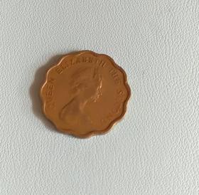 1975年老港币贰毫 铜币
