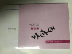 飞花令(第二册)/诗词大会夺冠文库