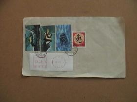 包裹单(有邮资 机邮戳 电子邮戳)