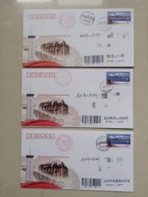 抗美援朝70周年丹东原地平邮实寄,三种邮戳,鸭绿江邮资封,1025