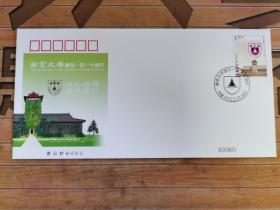 南京大学建校一百一十周年