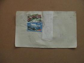 包裹单(带邮资机邮戳 电子邮戳)