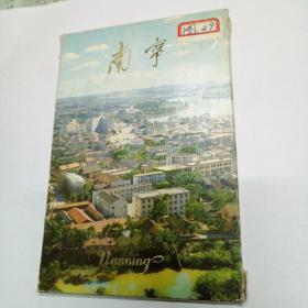 南宁 明信片十二张齐售