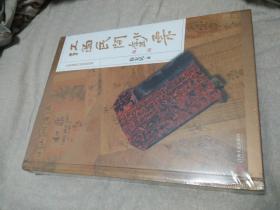 江西民间钞票(未折封)(包邮)