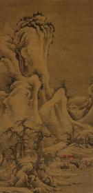 宋 郭熙 雪山行旅图 51x106cm 绢本 1:1高清国画复制品
