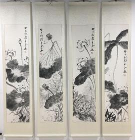 颜泉 精品水墨大写意四条屏。著名大写意画家,中国百杰画家,山东临沂美协主席等。 保真 精品四条屏