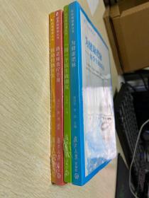 粉玫瑰健康丛书4册全套:(潘老师食疗手册+扭动经络开关+为健康把脉+拐个医生做朋友)