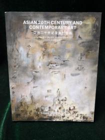 佳士得2018.5.26亚洲二十世纪及当代艺术拍卖图录