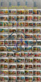 平田昭吾童话系列精装合订本  5册套装合售 人鱼公主 拇指姑娘 天鹅湖 白雪公主 灰姑娘 拇指姑娘 红舞鞋 小公主 天鹅湖 绿野仙踪 竹林公主 天鹅王子 冰雪女王 海伦凯勒 三剑客 小红帽 小黑三宝 猴子与螃蟹等36个故事 库位B
