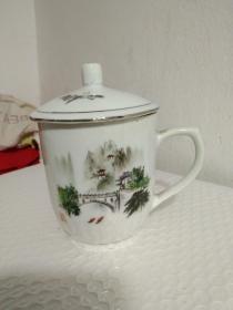 景德镇老厂瓷器 手绘山水风景瓜楞形茶杯.