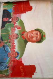 手绘油画《毛主席是我们心中的红太阳》(130×190)㎝