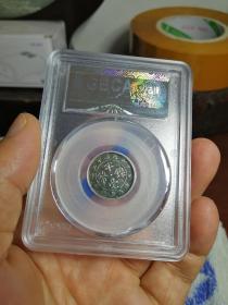 稀少十二年广西半毫镍币