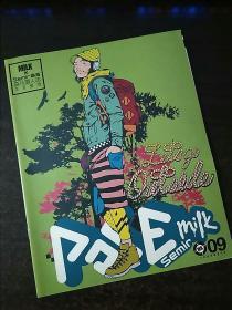 森马潮人志 16052010 MK09(赠册)