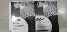 正版二手 ACCA Corporate and Business Law-England (LW-ENG)  Study Text For exams  from 1 September 2019  to 31 August 2020   9781509724031