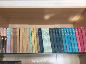 金庸作品集 大陆八十年代版 宝文堂书店 百花文艺出版社